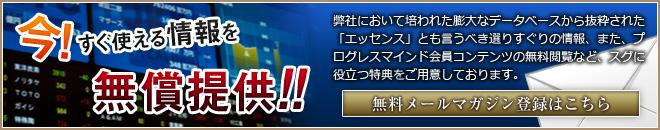 bn_mailmag